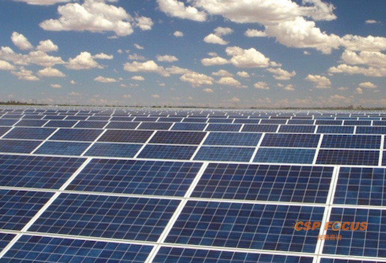 Africa's biggest solar projects listed